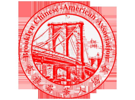 Brooklyn Chinese-American Association